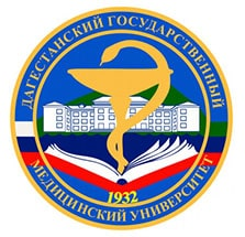 MBBS in Dagestan State Medical University, Russia