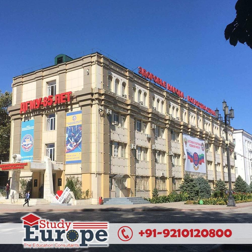 Dagestan State Medical University