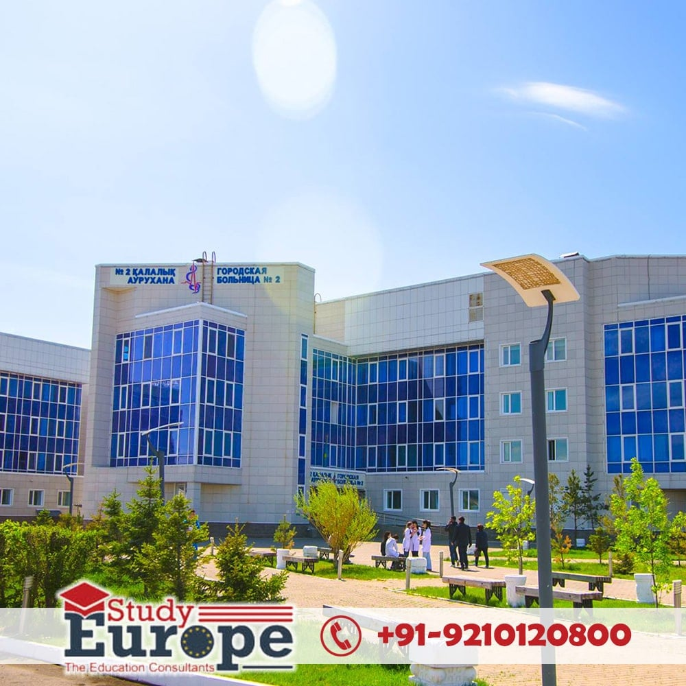 Astana Medical University