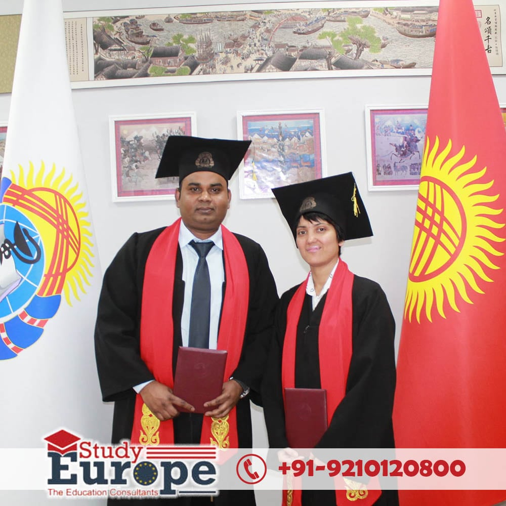 Kyrgyz State Medical University