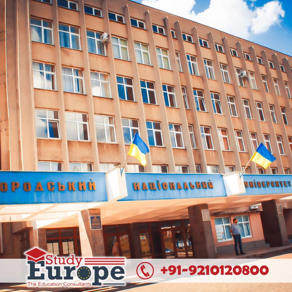 Uzhhorod National University